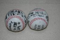 ball2_s.jpg