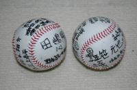 ball3_s.jpg
