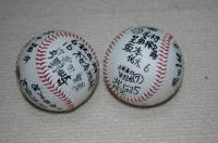 ball4_s.jpg