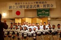 070128hoya_uta.JPG