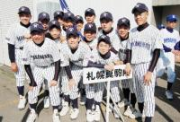 070428_makomanai.JPG