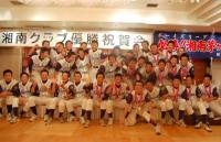071028_syonan2.JPG