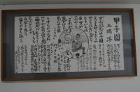 101226_ryou.JPG